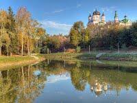 Київ  Парк Феофанія